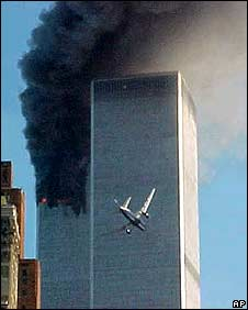 911 2nd Plane Hitting Building