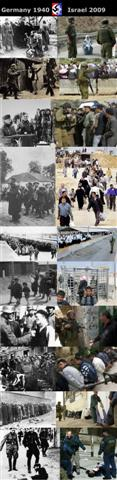 Holocaust 2009:  Germany 1940 vs. Israel 2009