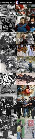 Holocaust:  Germany 1940 vs. Israel 2009 no. 4