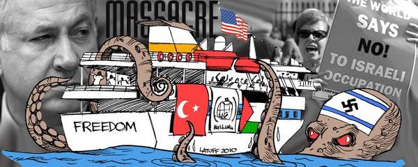 gaza-flotilla-massacre