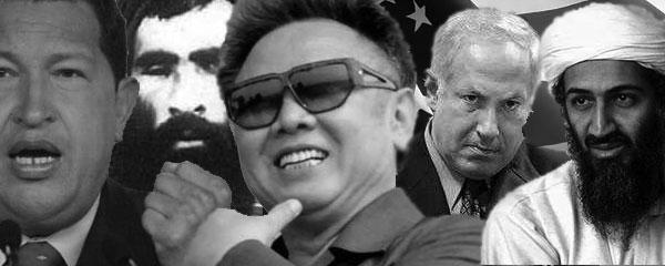 Cardboard Lotharios: Netanyahu - Kim Jong Il - Mullah Omar - Osama bin Laden - Hugo Chavez
