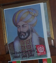 Ahmad Shah Abdali The Founder Of Modern Day Afghanistan