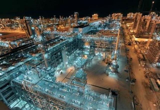 Qutar Natural Gas Operation