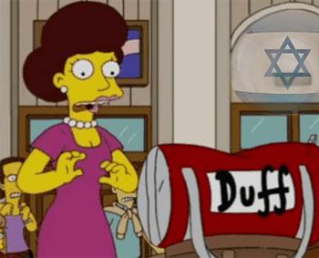 Israel Gordon Duff Bag