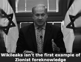 Wiki-Netanyahu