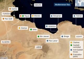 """Libyan Revolution"""