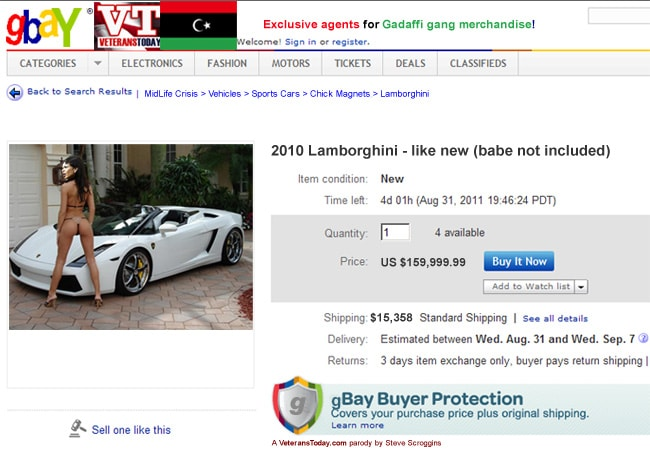 gBay - Lamborghini for sale (babe not included)