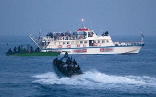 Turkish Flotilla mavimara attack