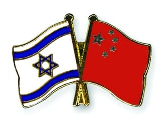 Red China and Israel