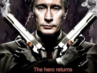 Putin Versus The American Drug Cartel