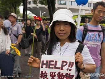 Occupy Fukushima