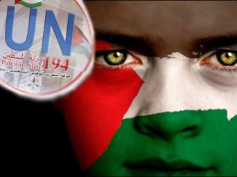 Palestine Granted Full UNESCO Membership