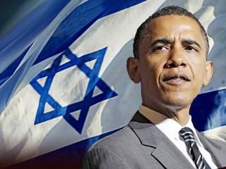 obama israeli flag