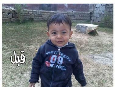 2 year old Palestinian victim of Israeli drone