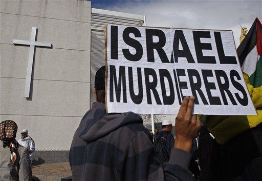 israel murderers