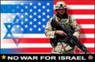 no war for israel