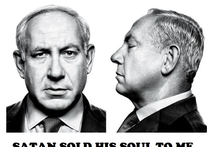 Netanyahu for Anti-Christ? He's got my vote!