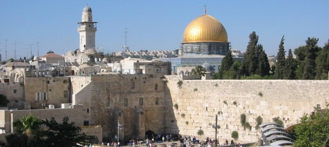 Due to recent lobbying, women were admitted to a segregated area of the Wailing wall, and still suffer discrimination