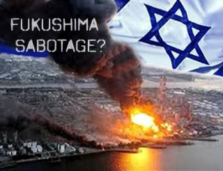 Fukushima_1-320x246