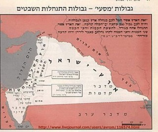 The early Zionist map for the 'Jewish State'