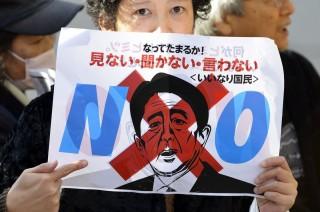 japan_secrets_law