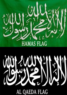 Hamas - al qaeda flag-resized
