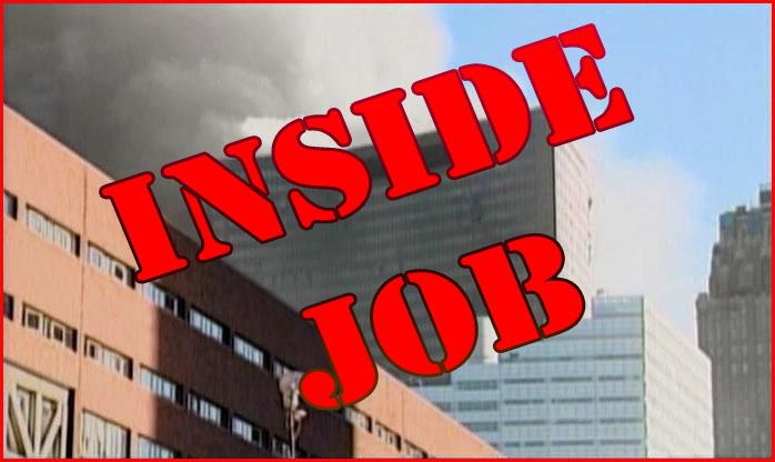 WTC-7 Inside Job
