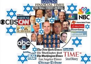 zionist-media