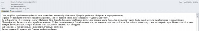 ScreenHunter_32 Mar. 15 13.06