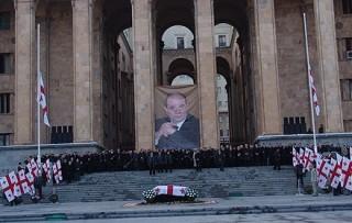 Zhvania Funeral