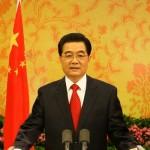 Former Chinese President Hu Jintao