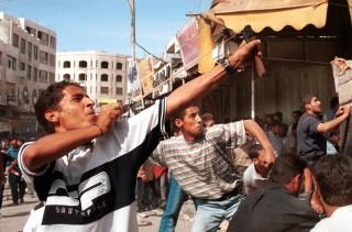 Intifada Slingshots
