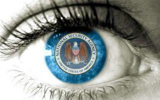 NSA-eye.jpg  -  1