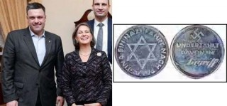 Nuland and her neo-Nazi combrades
