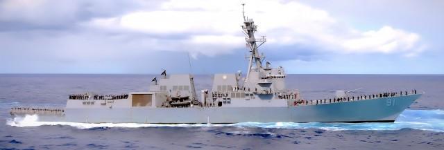 Guided-missile destroyer USS Pinckney (DDG 91)