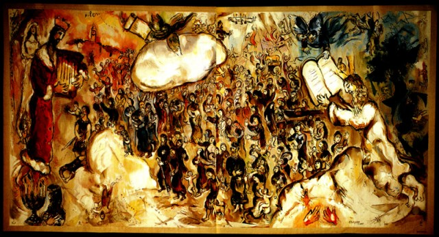 Exodus by Marc Chagall (set of tapestries decorating Israeli Knesset)