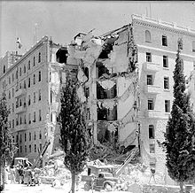 the King David Hotel after the bombing