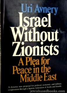 One of Uri's books that no one ever heard of.