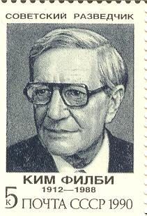 Kim Philby got his one Soviet stamp