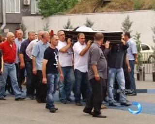 Memorial service for Erosi Kitsmarishvili
