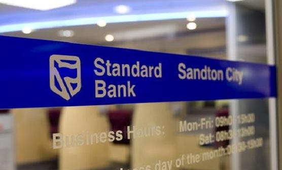 STANDARD BANK SOUTH AFRICA.shf