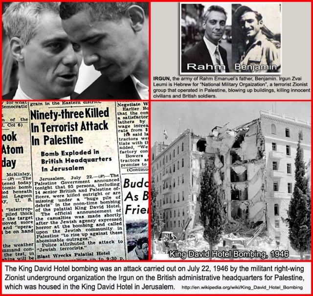 Rahm and Benjamin Emanuel Irgun Terrorists
