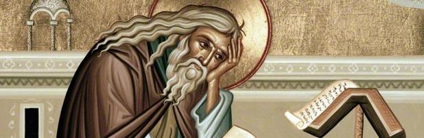 Saint Isaac of Nineveh