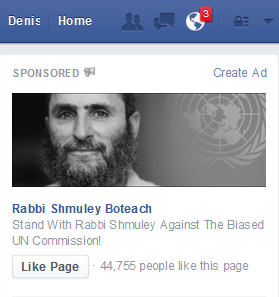 Israel Lobby FB add for petition against UN bias in investigating war crimes