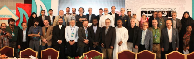 A group shot made at the closing ceremonies of the New Horizon conference in Tehran. Gareth Porter is just to my right beside Pepe Escobar.