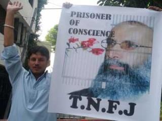 Sheikh-Nimr-Protest-TNFJ2