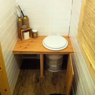 What a sane person's toilet looks like