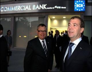 Medvedev in Cyprus 2008