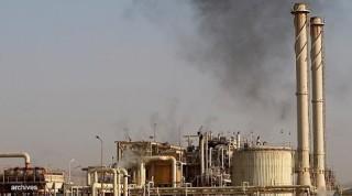 Mosul oil refinery