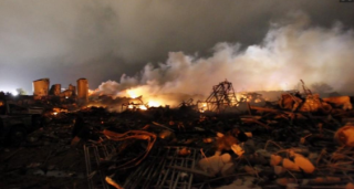 Fertilizer plant fire at Waco, TX